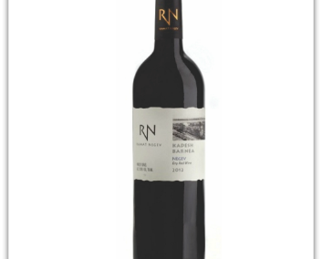 WINE RAMAT NEGEV RED BLEND
