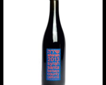 WINE SHIRAH SYRAH
